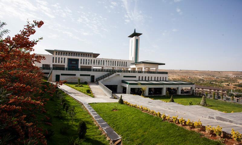 Hasan Kalyoncu Üniversitesi