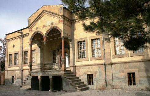 Kapadokya Meslek Yüksekokulu